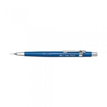 Pental Clutch Pencil AS305 /0.5mm