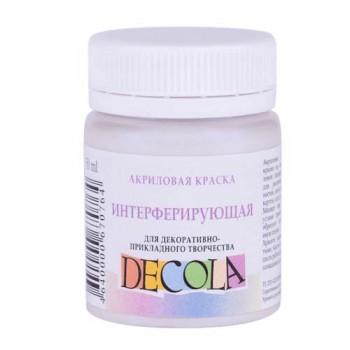 Nevskaya Palitra Decola Acrylic Interfering Color 50ml