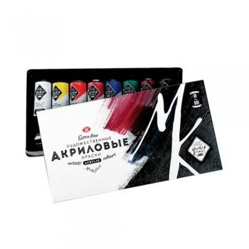 Nevskaya Palitra Master Class Acrylic Color Set NEV12341317