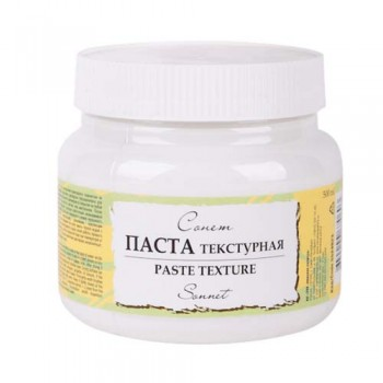 Nevskaya Palitra Acrylic Medium - Acrylic Texture Paste, Acrylic Texture Paste With Sand, Acrylic Texture Paste With Glass Beads