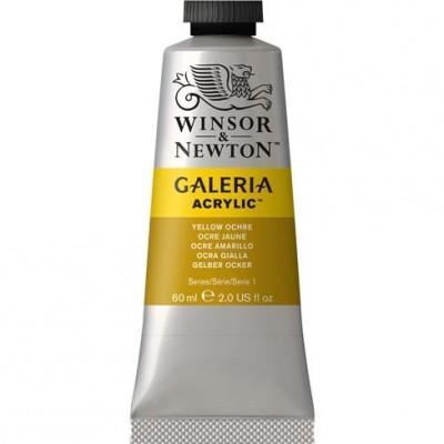 Winsor & Newton Galeria Acrylic Color 60ml WIN2120744