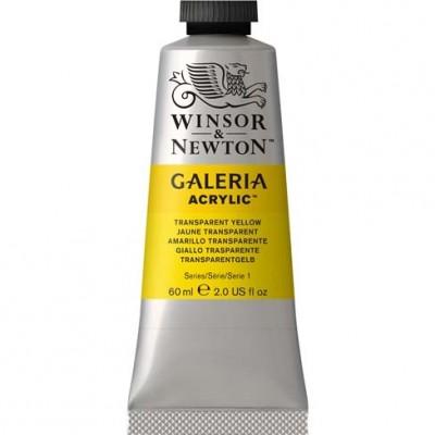 Winsor & Newton Galeria Acrylic Color 60ml WIN2120653