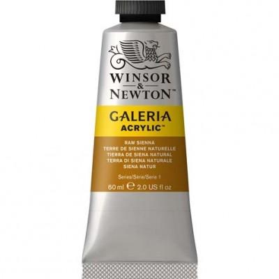 Winsor & Newton Galeria Acrylic Color 60ml WIN2120552