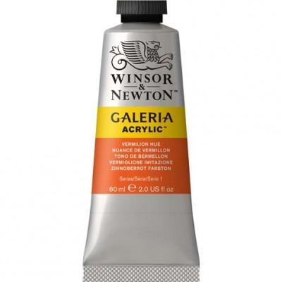 Winsor & Newton Galeria Acrylic Color 60ml WIN2120682