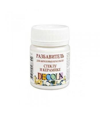 NEVSKAYA PALITRA DECOLA  GLASS & CERAMICS PAINT NEV4028***